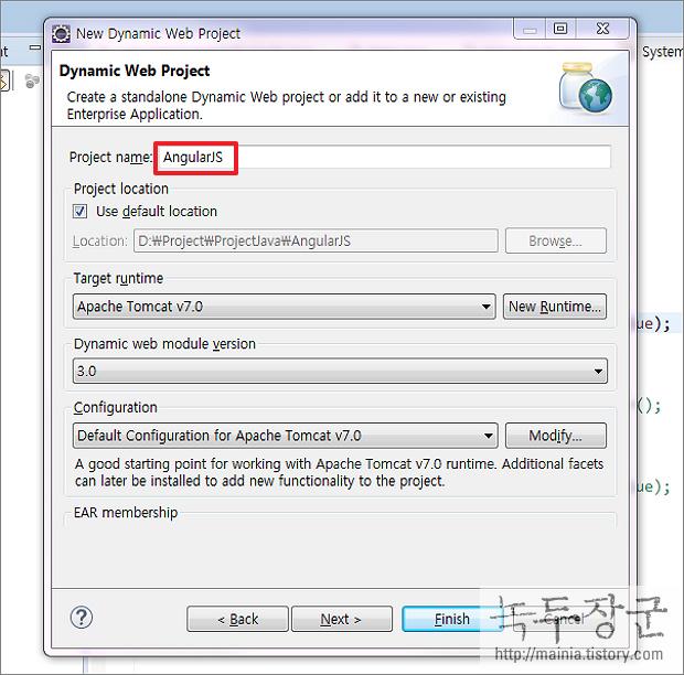 이클립스 AngularJS(앵귤러제이에스) 프로젝트 만들어서 실행하는 방법