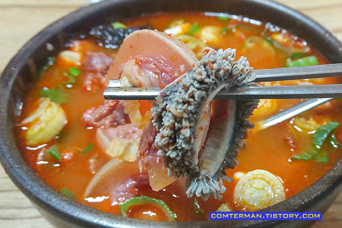 한일식당 소머리국밥 부속고기
