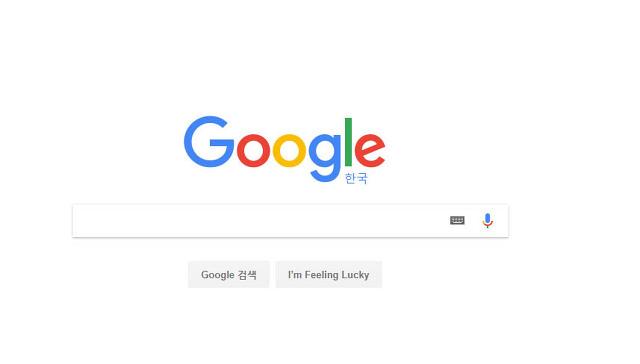 구글 플레이 결제취소 환불 방법