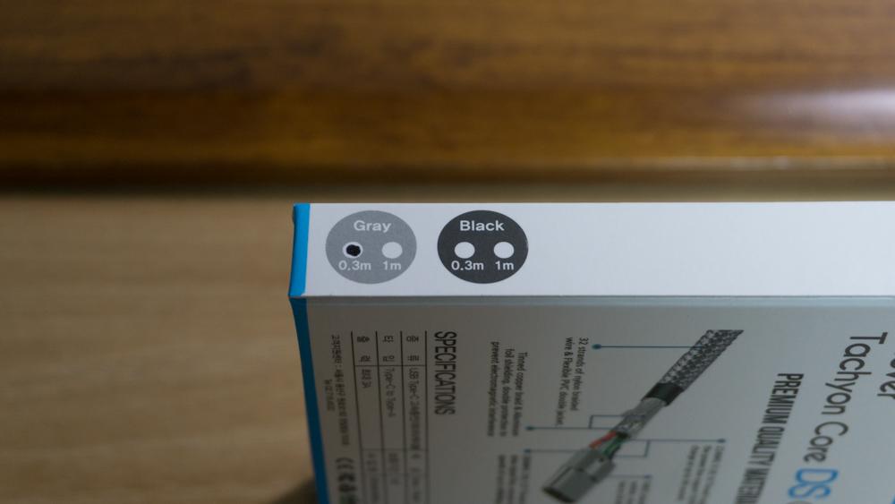 바이퍼럭스 클레버타키온 코어DS USB C타입 케이블 박스 옆면