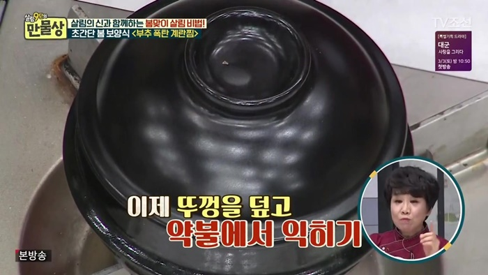 만물상 김선영