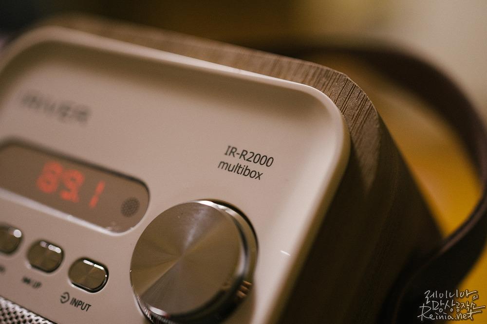IR-R2000 멀티박스