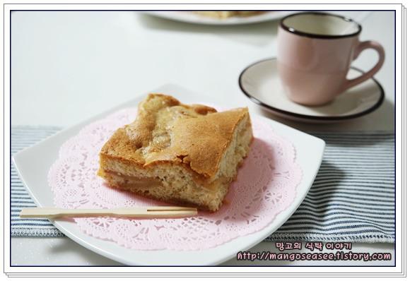 사과품은 케이크