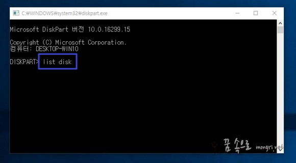 Diskpart> list disk