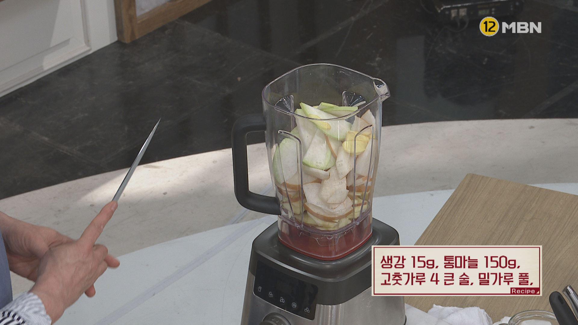 알토란 김하진