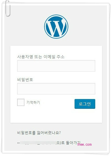 WordPress 워드프레스 로그인