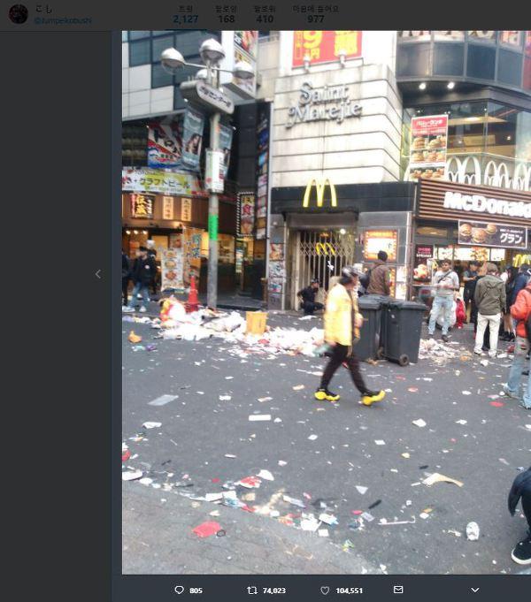 트위터 사진 속 일본 시부야 거리 쓰레기