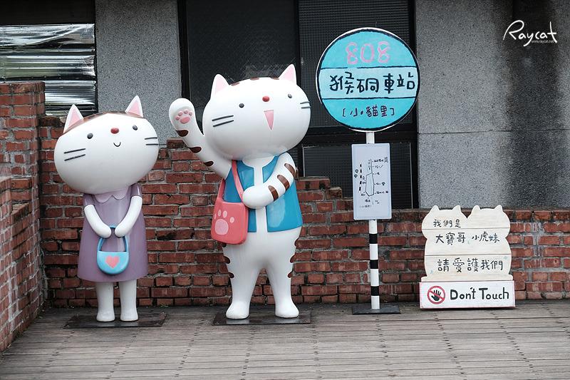 허우통 고양이 마을 고양이 인형