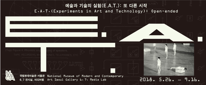 'E.A.T.(Experiments in Art and Technology)'