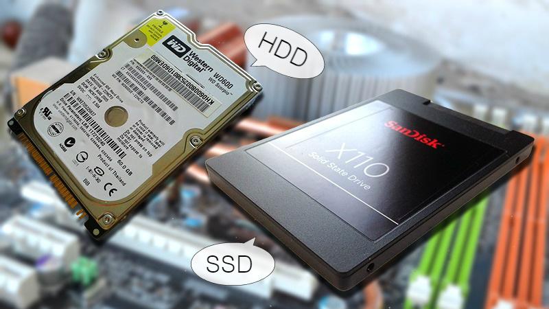 사진: 왼쪽이 일반적인 하드디스크인 HDD, 오른쪽의 최신 유행의 하드디스크인 SSD다. 저장용량은 HDD가 많고 속도는 SSD가 빠르다.